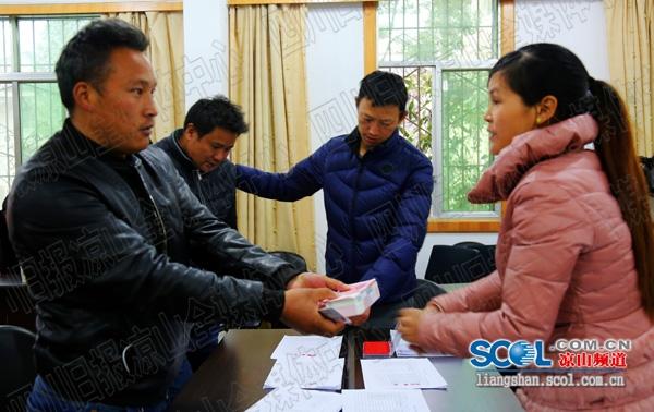 甘洛县彝族婚礼_甘洛县人口