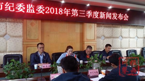 国庆节后不收心归位 西昌市4个单位、8名公